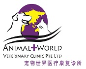 Veterinary Clinic Kovan, Serangoon